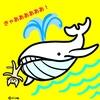 【リゼロ】白鯨攻略法を試す!(白鯨倒せない)