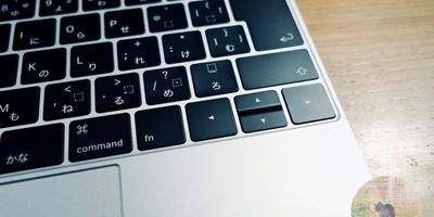 問題のタイピング心地 バタフライキーボードの感想。MacBook 2017キーボードの限界を感じた。