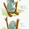 コアラは時折哀愁がある