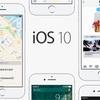 iOS10の新機能!iPhoneを傾けたらスリープ解除が便利なような不便なような(^_^;)