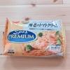 スパ王プレミアム ブロッコリーの入った海老のトマトクリーム。