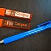 鉛筆シャープがちょびーーっと高級になってくれたから買ってみた。