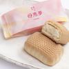 ベビー母恵夢(ポエム)@愛媛 キラキラネームのおいしいお菓子!?【お土産⑤】