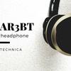 audio-technicaのBluetoothヘッドホンは英語学習に最適