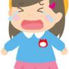 【子育て日記】長女が幼稚園に慣れてきた!!~幼稚園生活に慣れるまでに注意したこと~