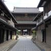夏旅Vol.7 長浜の街並み 大通寺参道から豊公園へ
