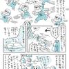 迷子ひもデビュー&レビュー