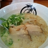 食の備忘録#57:北九州ラーメン 東龍軒 (銀座)