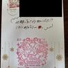 【ディズニーリゾートのサービス】パーク内のメールボックスで郵便を届けてみよう!記念スタンプがかわいい♡