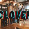 【カフェ】パスタと洋食の店「ごはんカフェ CLOVER(クローバー)」のランチ&スイーツ~大阪府和泉市~