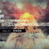 『ANONYMOUS;CODE』(アノニマス・コード) ティザームービー2 キャラクター編 画像と文字を(読める限り)抜粋