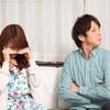 結婚と離婚。