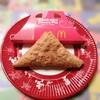 【マクドナルド】三角チョコパイ あまおう