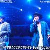 【動画】CHEMISTRYがMステ(8月24日)に出演!Point of No Returnが懐かしい!