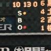 野球のボールカウント(B・S・O)に今でも馴染めない・・・