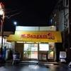 【狭山ヶ丘】サンガムのナンがパリもちでカレーが辛まろ!(所沢市)