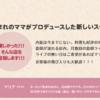 2019年7月17日(水)【本町】@沖縄ダイニング「美ら島物語」▶︎ 『まーちゃんバンドの情熱☆島唄ライブ♪』