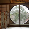 江戸三。奈良公園内にある料理旅館