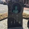 鳥取・島根②水木しげるロード