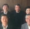 それぞれの人生--JALサービス委員会事務局メンバーの同窓会