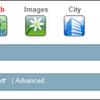 Ask.com、「Ask3D」を公開 - 検索サイトを一新