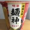 朝ご飯!リニューアル!明星食品『麺神(めがみ) 濃香醤油』を食べてみた!