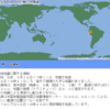 【地震情報】5月26日16時41分頃に南米西部を震源とするM8.0の地震が発生!最近『リング・オブ・ファイア』上ではM7クラス以上の地震が頻発!次は日本で『南海トラフ地震』などの巨大地震が!?