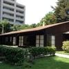 高崎の建築 1  旧井上房一郎邸