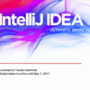 IntelliJ IDEAでRuby on Railsプロジェクト開発