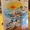 カタビーチの海イベント! Phuket Save The Sea Project