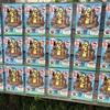 うんこまみれの展示会、徳山動物園の「うんこ展」に行ってきた