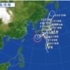 台風が3つも日本の近くにあると、何が何だかよくわからない。