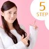 デザイナーママが教える、写真スタジオの選び方〜わかりやすい! 5 STEP & 3 POINT