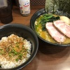 鶴間家系ラーメン七七家2周年記念イベント『スペシャルなTKG』は是非食べていただきたい‼️2日間限定ラーメンが500円だと⁉️