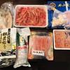 2020年ふるさと納税 ⑤ 駆け込みふるさと納税は福井県敦賀市の海鮮詰合せ!