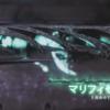 【Destiny2】「マリフィセンス」エキゾチックハンドキャノンの入手方法