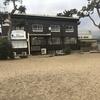 琵琶湖の宿、きよみ荘にて