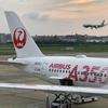 BAのアカウントが強制退会&Avios没収後、無事に返してもらいました