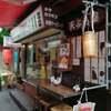 【日常・ひとりごと】10月・最近・スマホ買い替え(HUAWEI )・ポートレートで今の沖縄・ワタシのまわりを撮ってみた