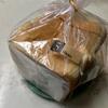 🚩外食日記(851)    宮崎ランチ   「ゲズンタイト」⑨より、【角型食パン】‼️