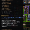 AoM 1.0.2.1 Inquisitor(Purifier) Lv66 エリート ACT3