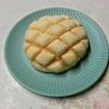 🚩外食日記(607)    宮崎ランチ   「パン工房26」④より、【ふんわりフォンダンショコラ】【さっくさくメロンパン】‼️