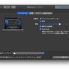 Macのメニューバーにミラーリングオプションのアイコンを表示してSidecarを便利に使う 💻