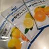 【スーパー】YAOKO(ヤオコー )のドライフルーツ