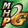 【モンハン】MHP2ndG for iOSプレイ日記 #1