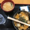 津軽海峡フェリー、青森フェリーターミナルの食堂「ハーバーキッチン」に行ってみた!~お持ち帰りも可能!フェリーターミナルの食堂の味とは!?青森で獲れたホタテを使った料理が美味い!~