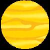 【占星術】金星について