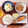 焼き鮭、マカロニサラダ、小粒納豆。