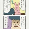 スキウサギ「冷凍ピザ3」