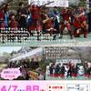 柳生の自然・歴史・暮らしが包み込む祭り「第13回 2018 柳生さくら祭」(奈良市)